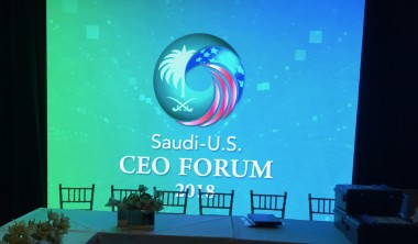 LED wall at Saudi - US CEO Forum