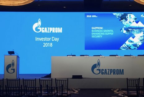 Led Video Wall for Gazprom Investors day. Mandarin hotel, NYC